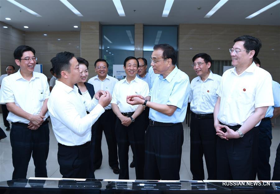 Ли Кэцян посетил с инспекционной поездкой провинцию Хунань