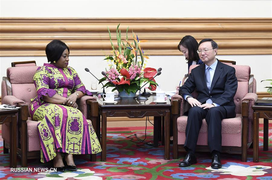 Ян Цзечи провел переговоры с главой МИД Ганы