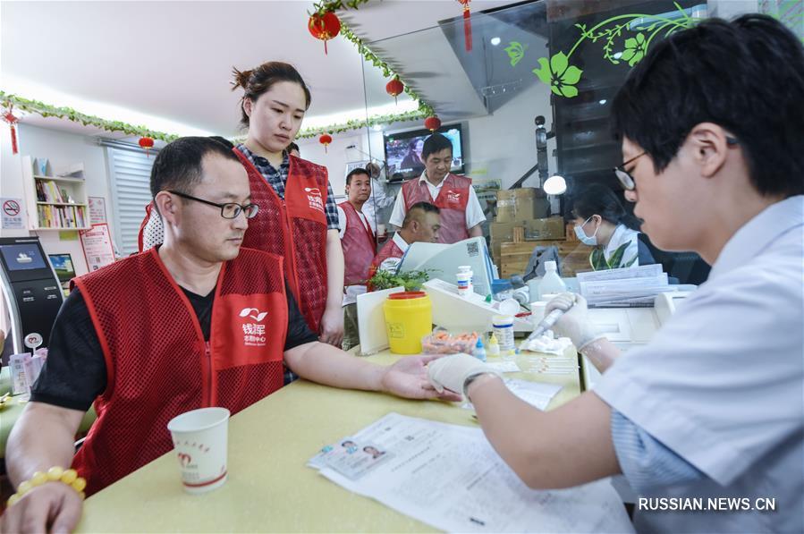Донорская сдача крови в Цыси