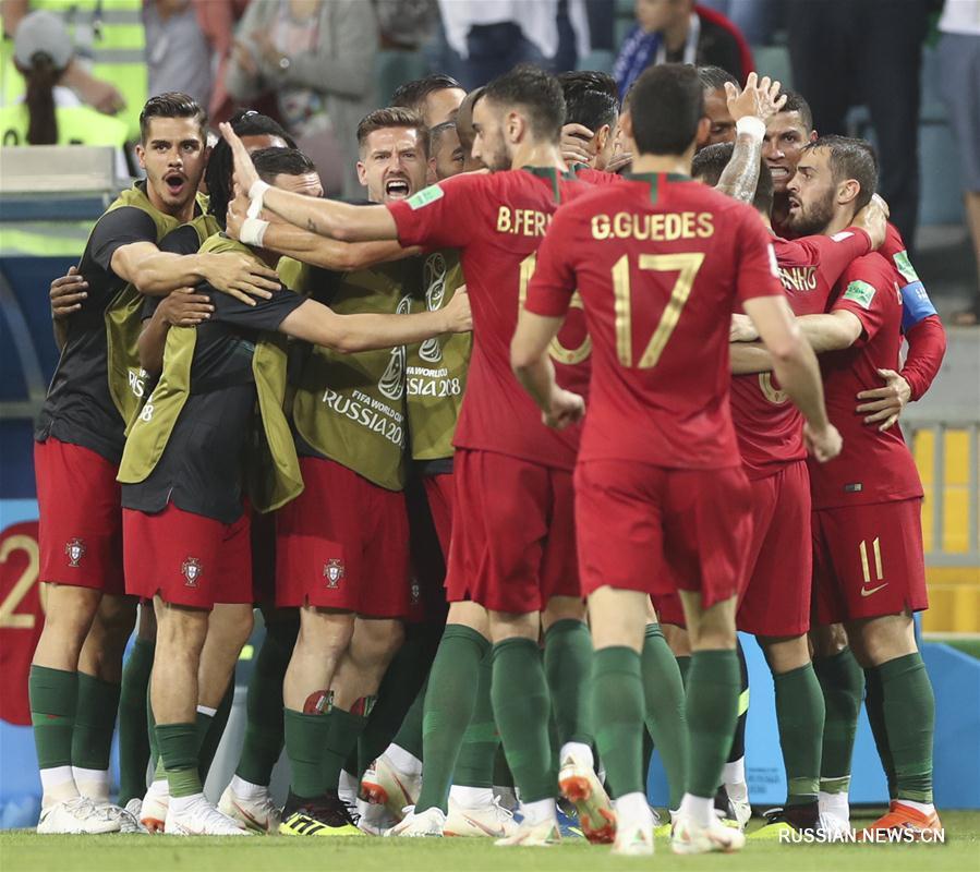 Сборный испания футбол новости