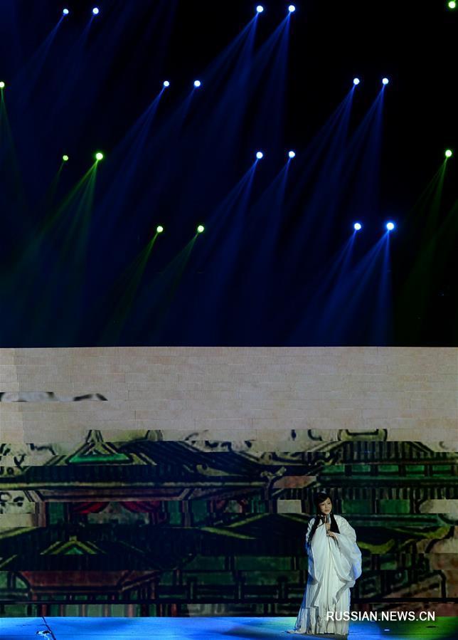 Вечер танской поэзии у развалин дворца Дамингун