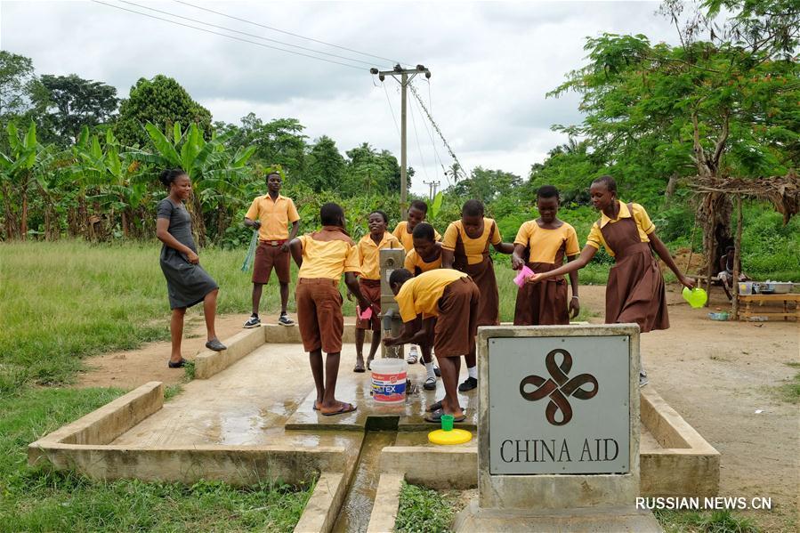 Благодаря Китаю жители Ганы могут пить чистую воду