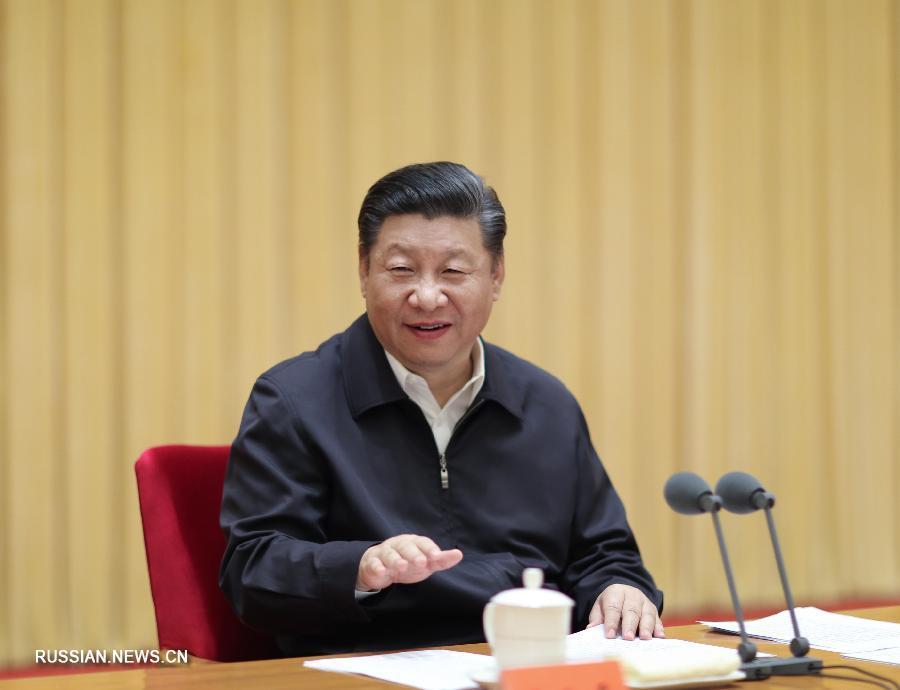 Си Цзиньпин пообещал арабским странам кредиты на $20 млрд и гуманитарную помощь