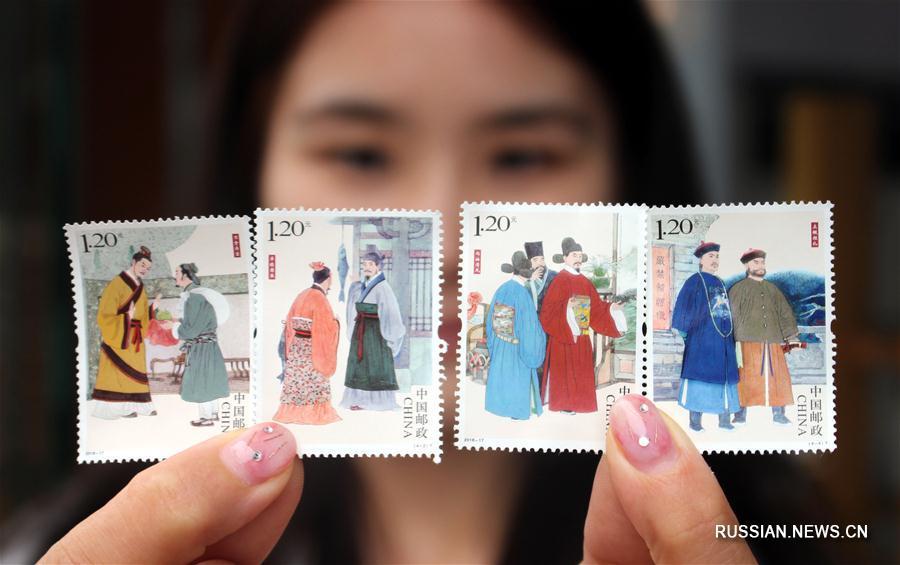 """Почта Китая выпустила серию марок """"Честность и бескорыстие 1"""""""