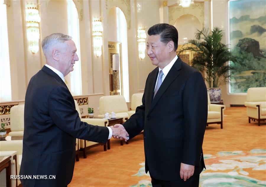 Си Цзиньпин встретился с министром обороны США Дж.Мэттисом