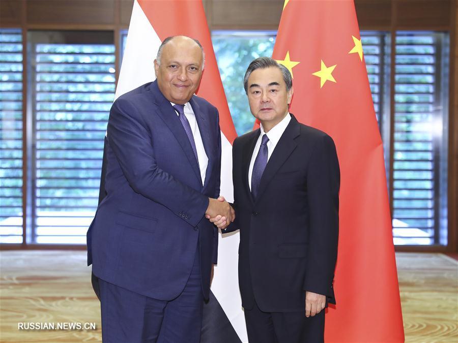 Ван И провел переговоры с главой МИД Египта С.Шукри