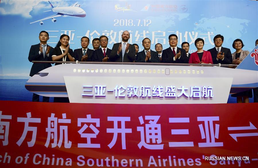 Китай открыл первый регулярный авиарейс с острова Хайнань в Европу