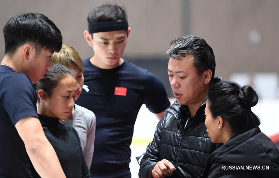 Открытая тренировка сборной Китая по фигурному катанию