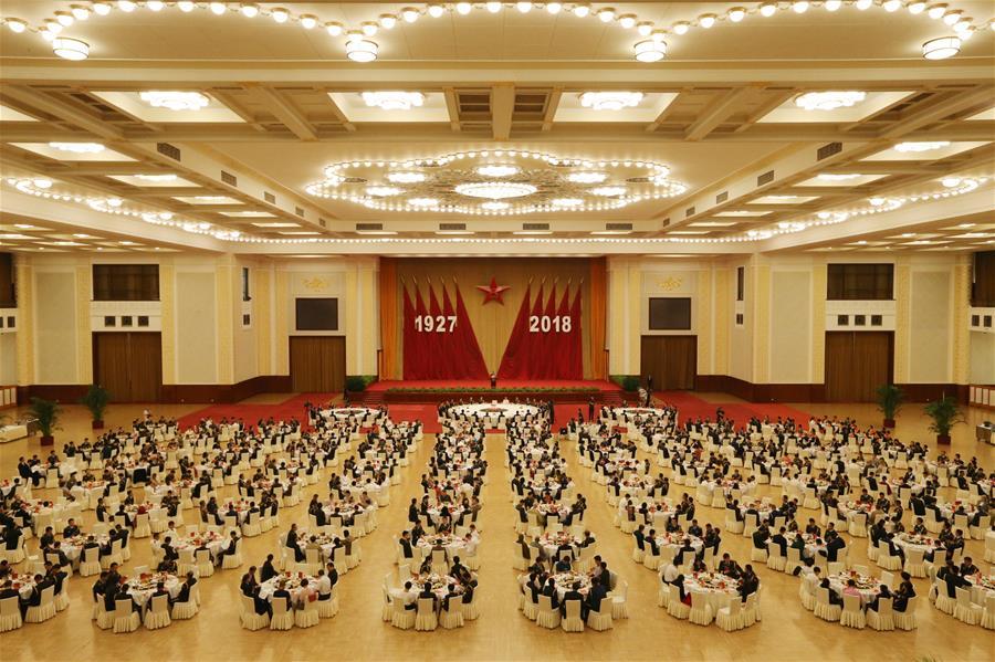 Прием МО КНР в честь 91-летней годовщины основания НОАК