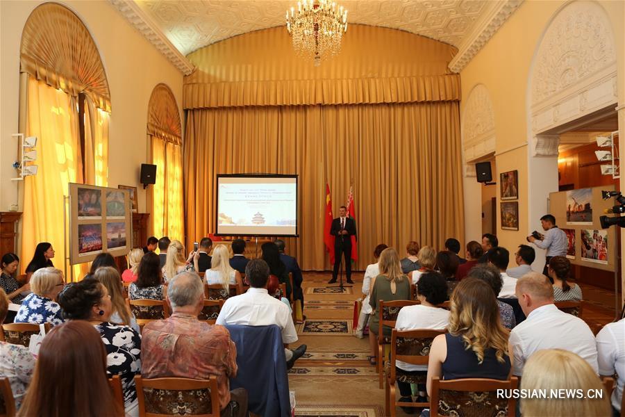 Туристический потенциал Пекина презентован в Минске