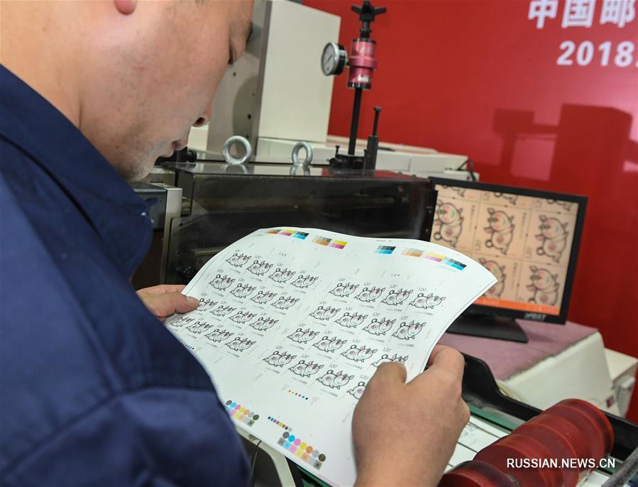 """В Пекине началась печать специальной серии марок """"Год цзихай"""""""