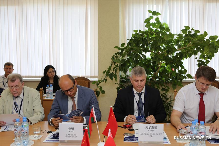 """Эксперты Китая и Беларуси обсудили вопросы активизации двустороннего сотрудничества в рамках инициативы """"Пояс и путь"""""""