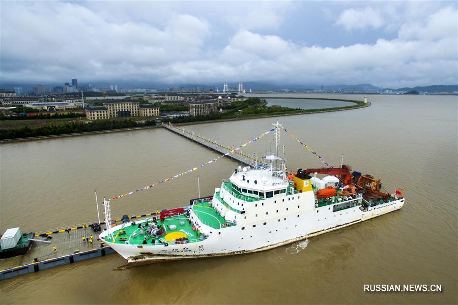 """Судно """"Сянъянхун-10"""" вернулось из 49-й китайской океанологической экспедиции"""
