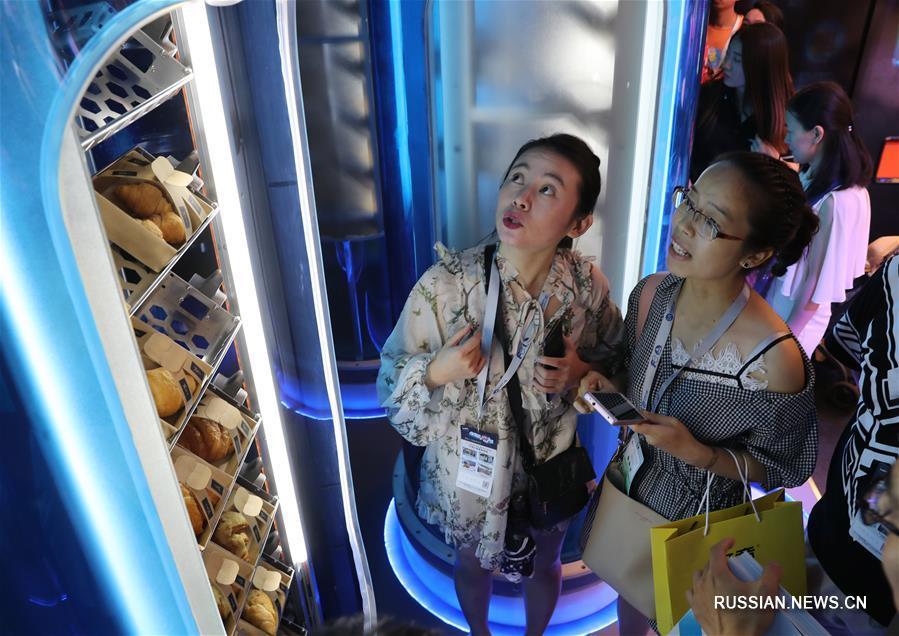 В Шанхае открылась выставка форм розничной продажи без участия персонала