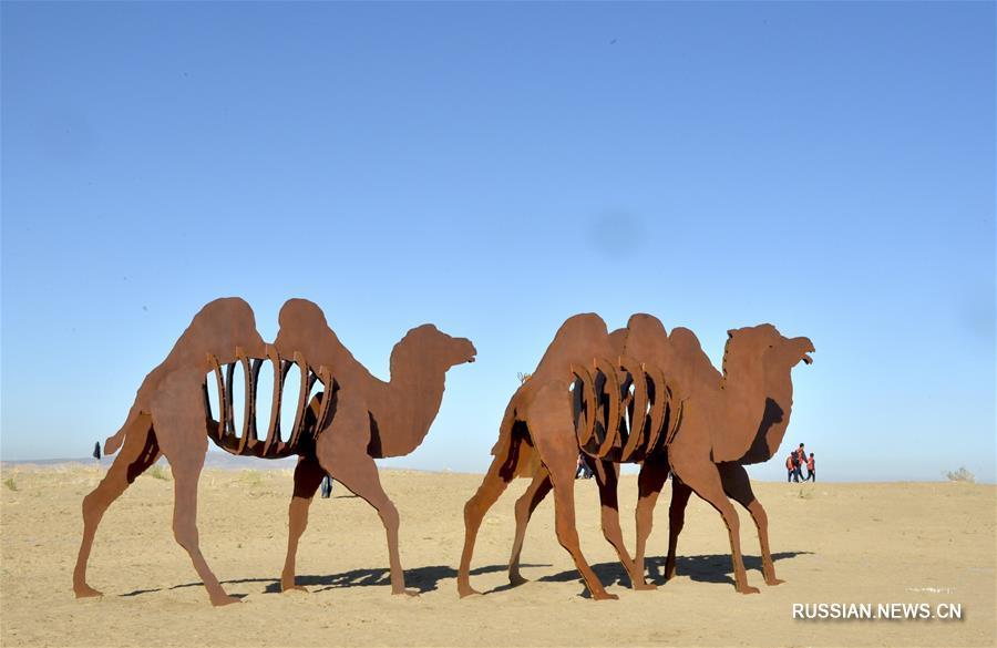 Международный творческий лагерь скульптуры из песка открылся в Северо-Западном Китае
