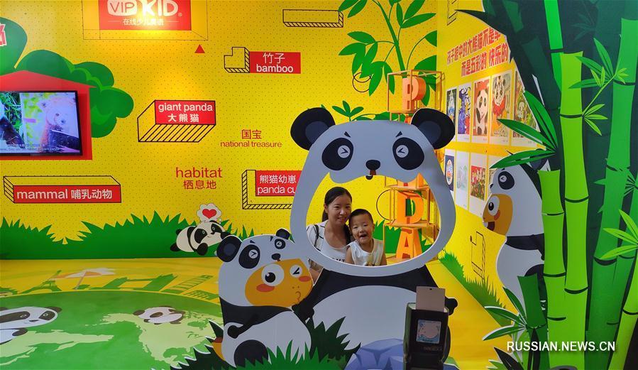 В Пекине открылась 1-я Международная культурная неделя китайских больших панд