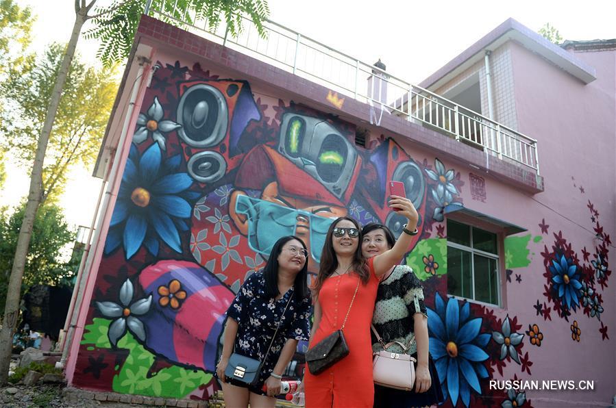 В провинции Шэньси начался 2-й Лонаньский международный конкурс граффити