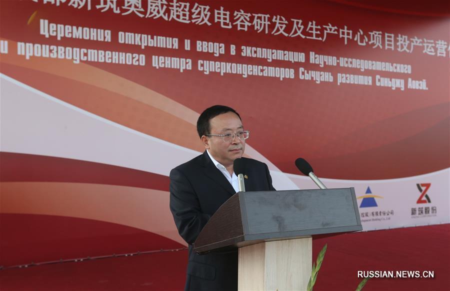 В китайско-белорусском индустриальном парке открылось производство суперконденсаторов
