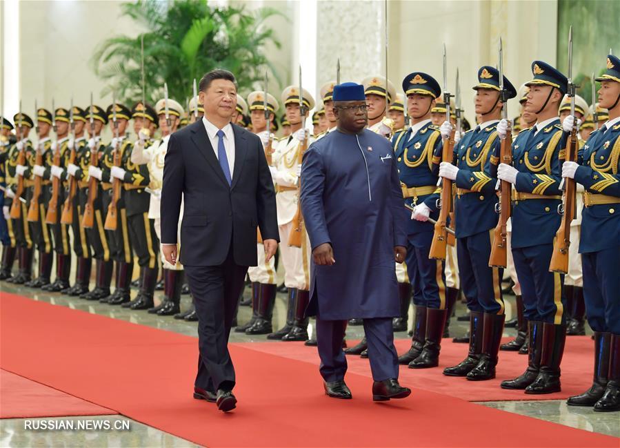 Си Цзиньпин провел в Пекине переговоры с президентом Сьерра-Леоне