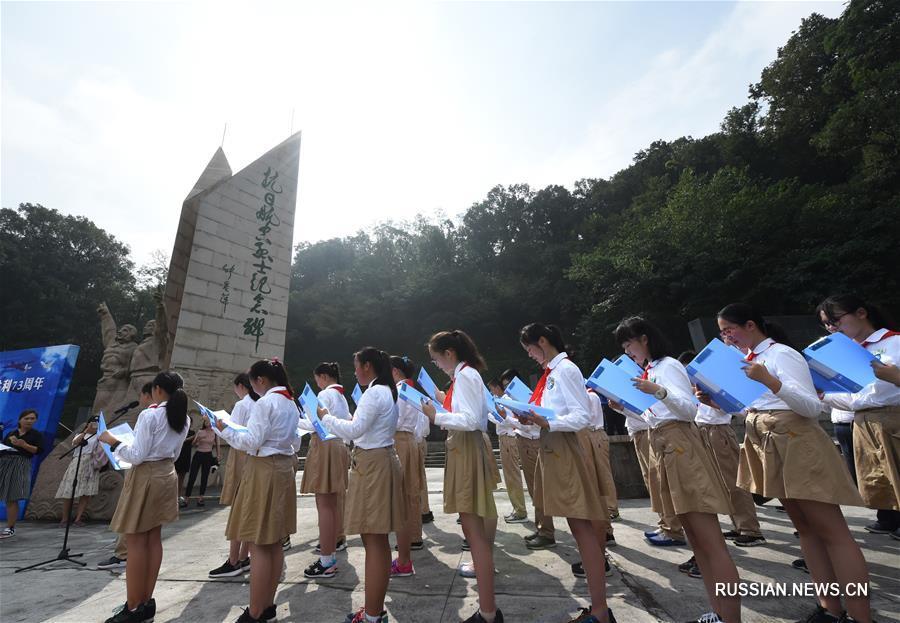 В Нанкине прочитали стихи в память о героях, павших в Войне сопротивления китайского народа японским захватчикам