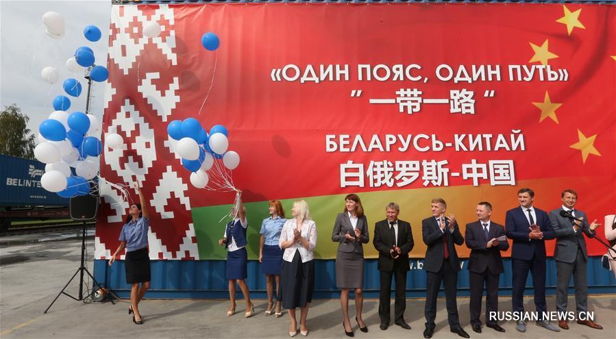 Первый контейнерный поезд с белорусской молочной продукцией отправился в Китай