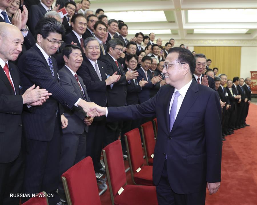 (时政)李克强会见日本经济界代表团