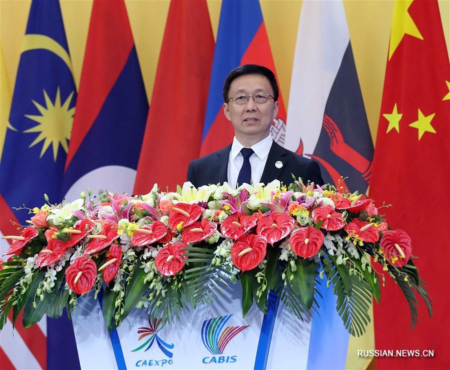 Вице-премьер Госсовета КНР Хань Чжэн выступил на открытии 15-й ярмарки Китай - АСЕАН