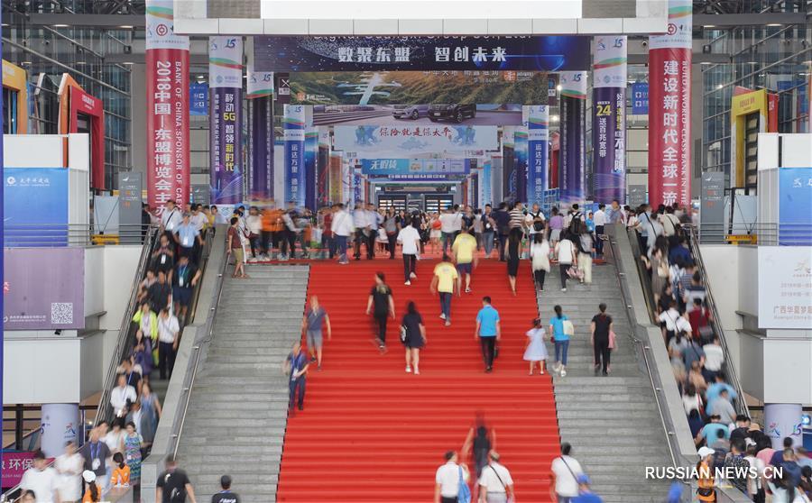 В Наньнине открылась 15-я ярмарка Китай - АСЕАН