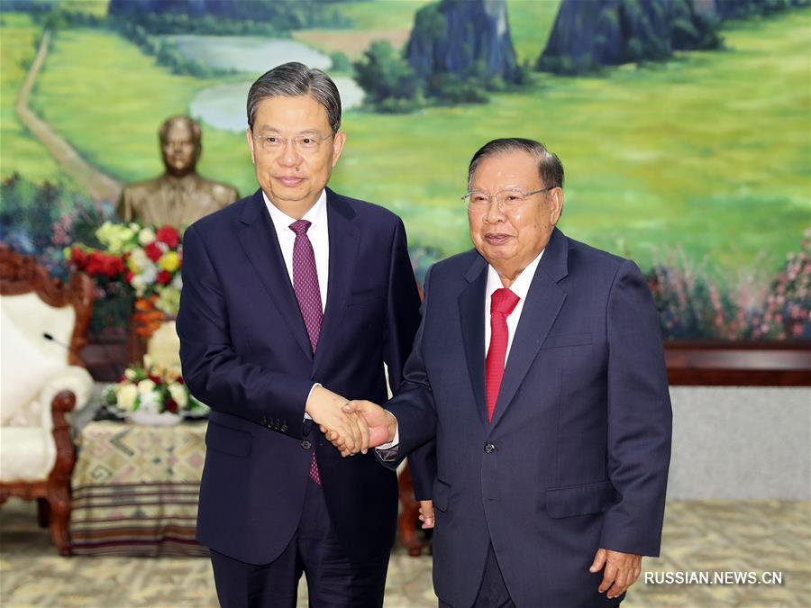 Чжао Лэцзи нанес официальный дружественный визит в Лаос