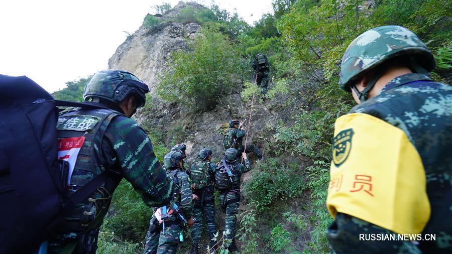 Под Пекином продолжаются состязания бойцов вооруженной полиции