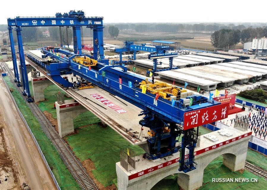 В Китае впервые применили 40-метровую свободно опертую коробчатую балку в строительстве скоростной железной дороги