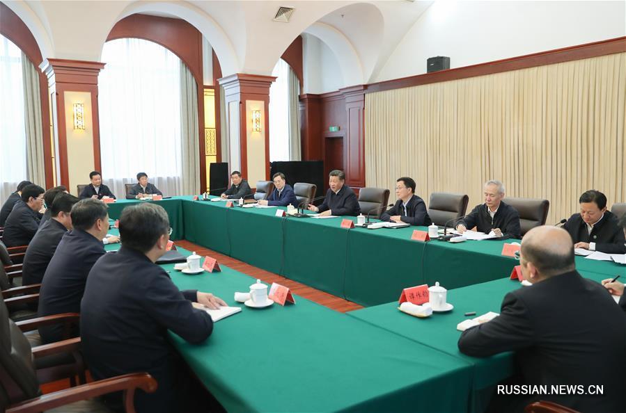 (时政)(1)习近平在东北三省考察并主持召开深入推进东北振兴座谈会