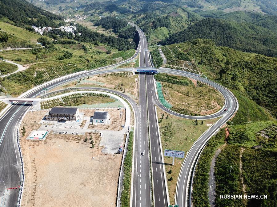 Открыто движение по новой скоростной автомагистрали на юго-западе Китая