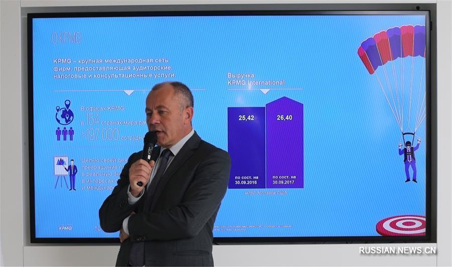 В Киеве прошел Китайско-украинский бизнес-форум