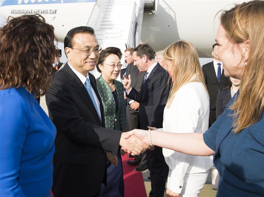 Ли Кэцян прибыл в Амстердам с официальным визитом в Нидерланды