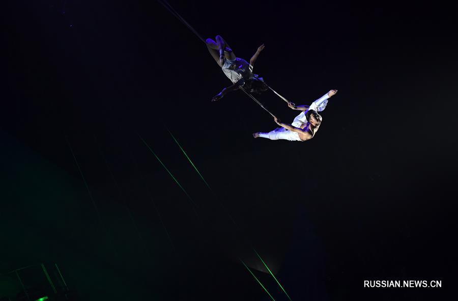 Международный фестиваль циркового искусства в провинции Хэнань