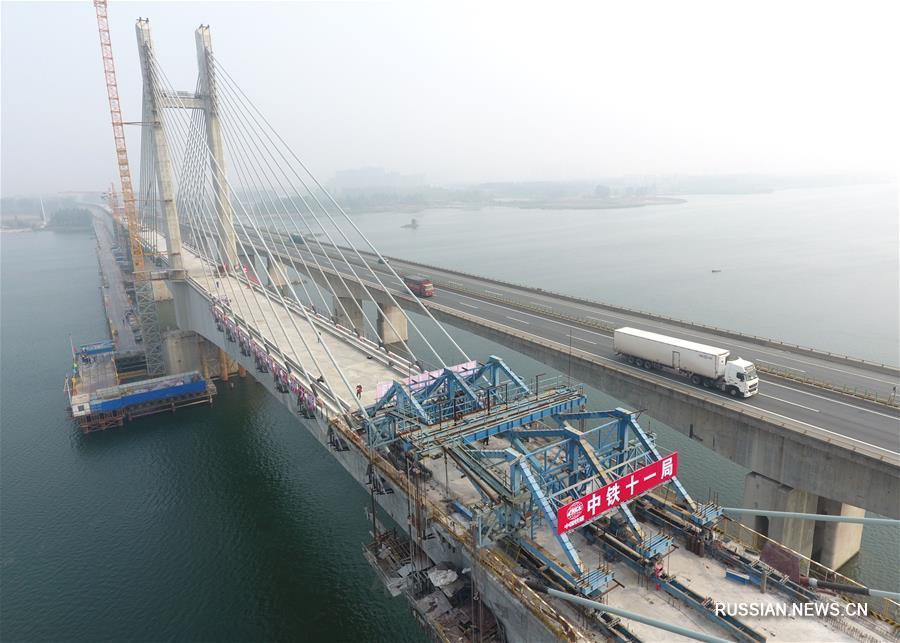 В Центральном Китае завершено смыкание железнодорожного моста через реку Ханьцзян