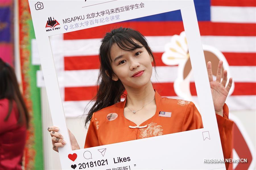 В Пекинском университете открылся 15-й международный фестиваль культуры
