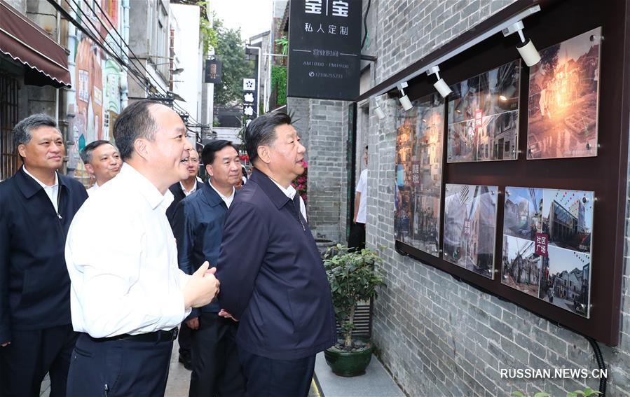 Си Цзиньпин посетил с инспекцией город Гуанчжоу