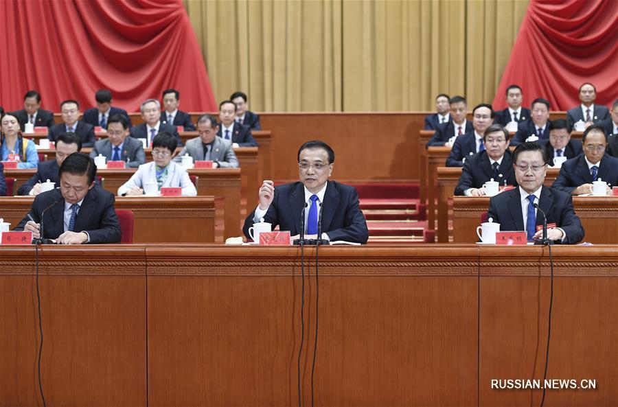 Ли Кэцян выступил с докладом на 17-м съезде Всекитайской федерации профсоюзов