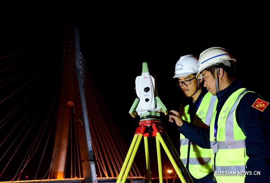 Успешно проведена установка вантового моста весом 16500 тонн на ВСЖД Чжэнчжоу-Ваньчжоу