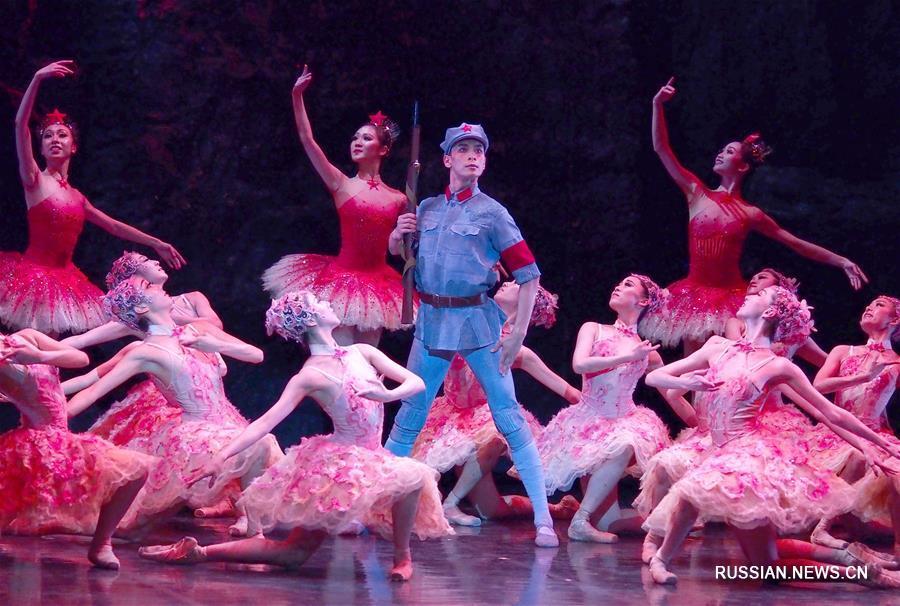 """Балет """"Мерцающая красная звезда"""" в Шанхае"""