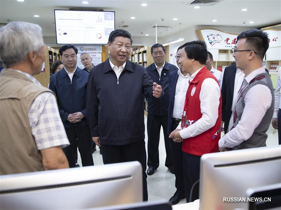Си Цзиньпин совершил инспекционно-ознакомительную поездку в Шэньчжэнь