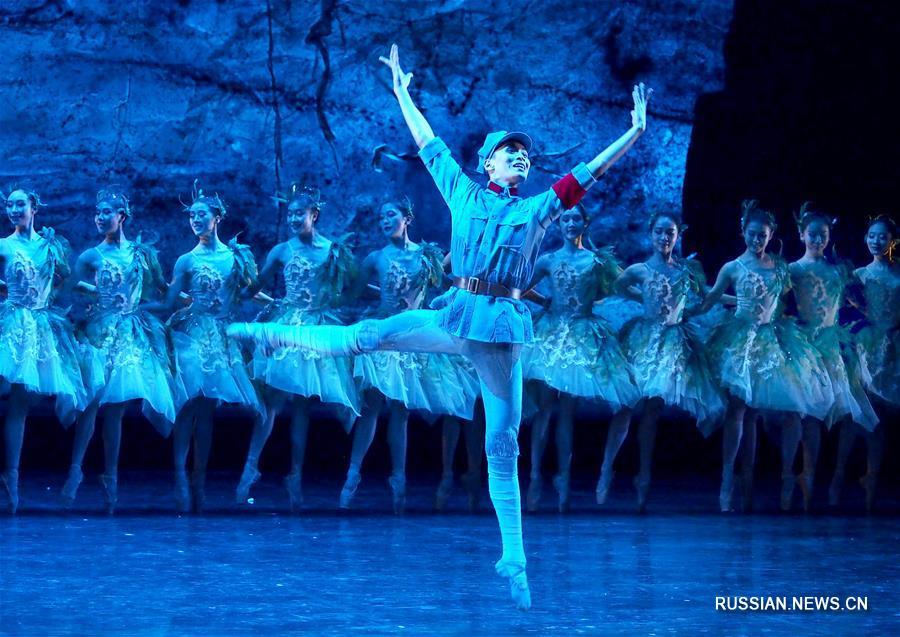 """В Шанхае состоялась премьера балета """"Сияющая красная звезда"""""""