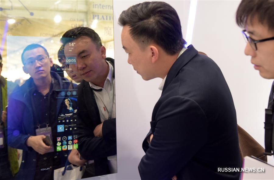 В китайском городе Хэфэй открылась выставка World Voice Expo