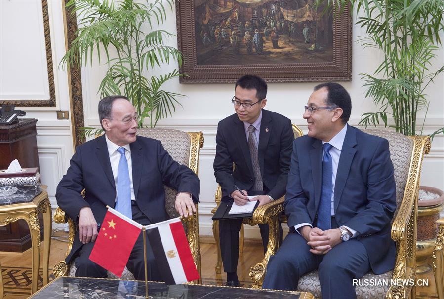 Заместитель председателя КНР Ван Цишань посетил Египет с визитом