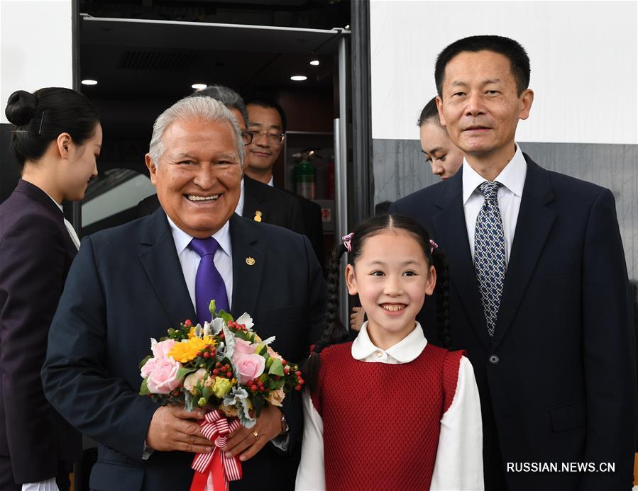 Президент Сальвадора прибыл в Шанхай