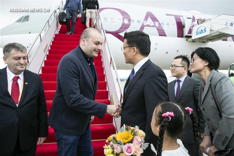 Премьер-министр Грузии прибыл в Шанхай