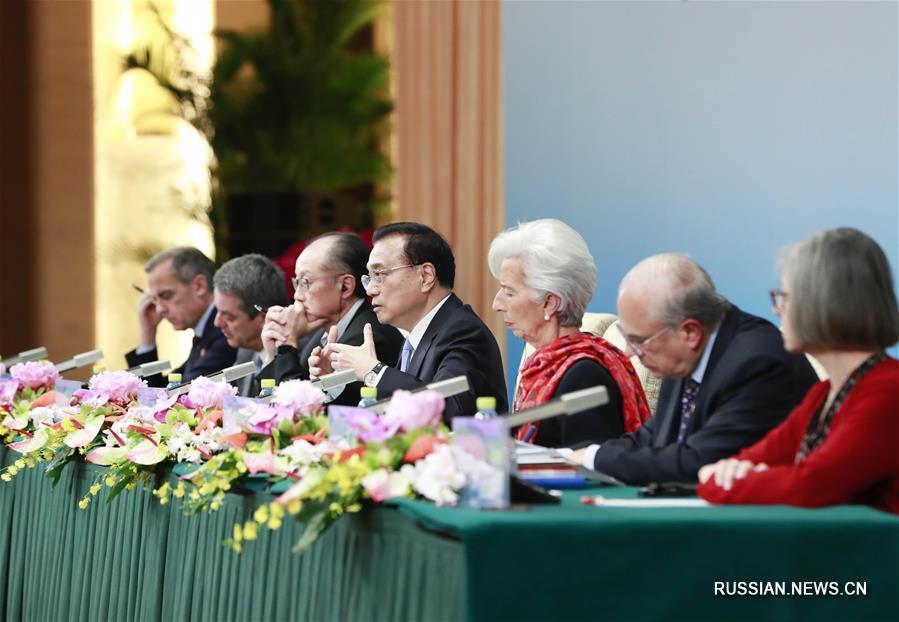 """В Пекине состоялось 3-е совещание за круглым столом в формате """"1+6"""""""