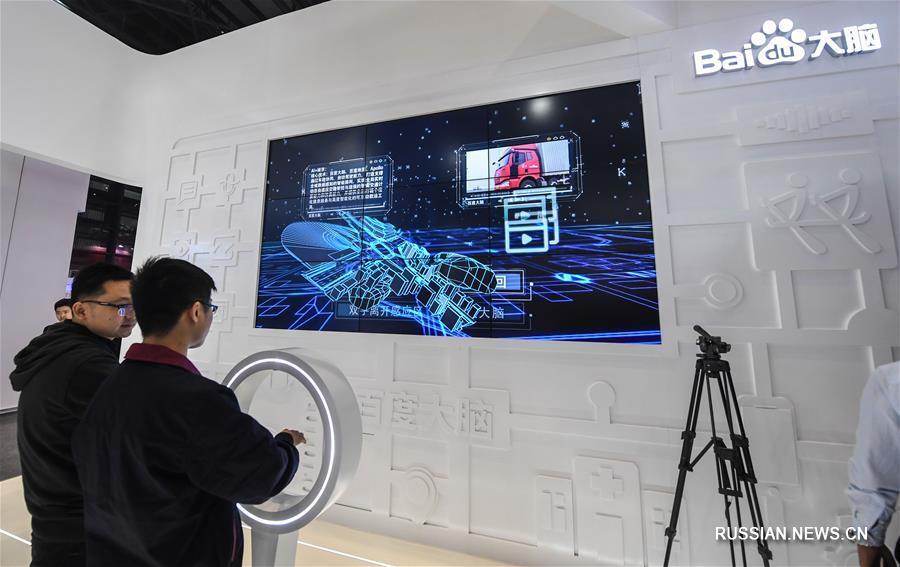 5-я Всемирная конференция по вопросам Интернета стартовала в городке Учжэнь